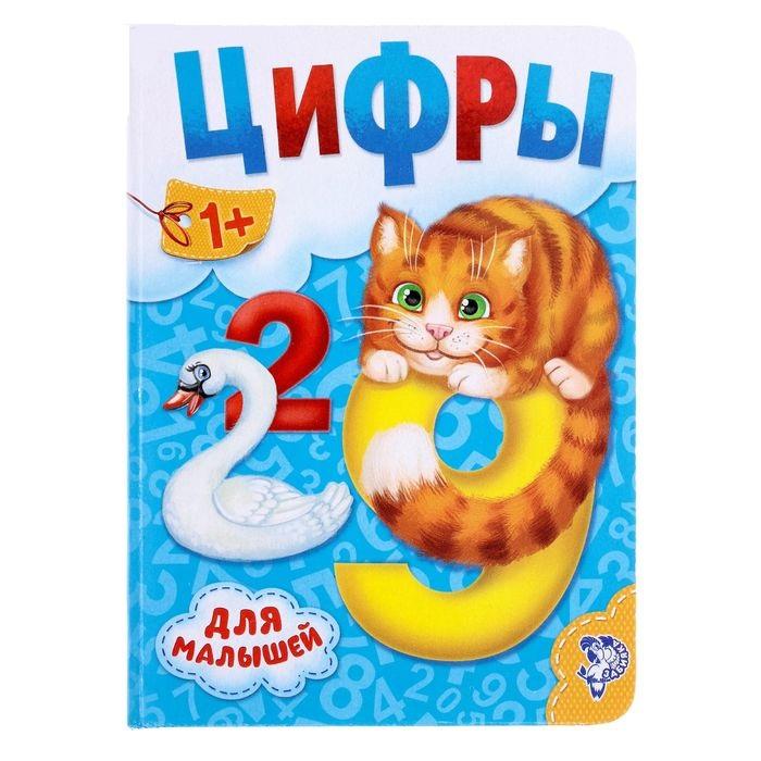 Книга картонная
