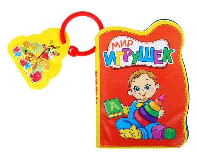 Книжка для игры в ванной «Мир игрушек» с пищалкой - Размер 1,5 см × 10,5 см × 15,5 см