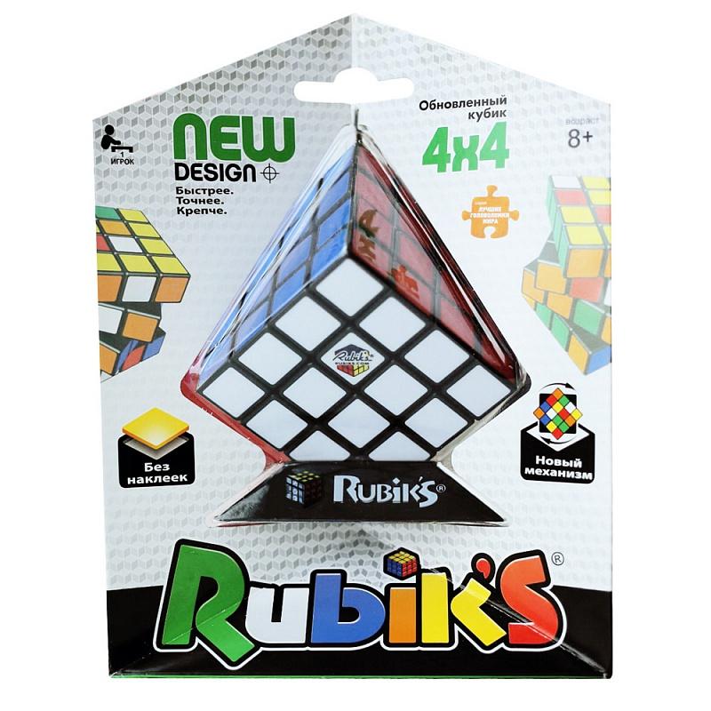 Головоломка РУБИКС Кубик рубика 4х4 - без наклеек, мягкий механизм