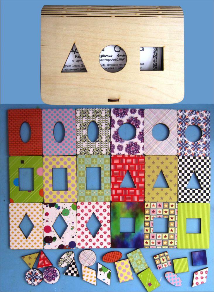 Досочки Сегена - Предлагаем Вашему вниманию игру, по смыслу напоминающую методику известного педагога, но измененную и адаптированную для нашего времени. Упаковка - деревянный пенал Размер каждой досочки: 7см*9,5см