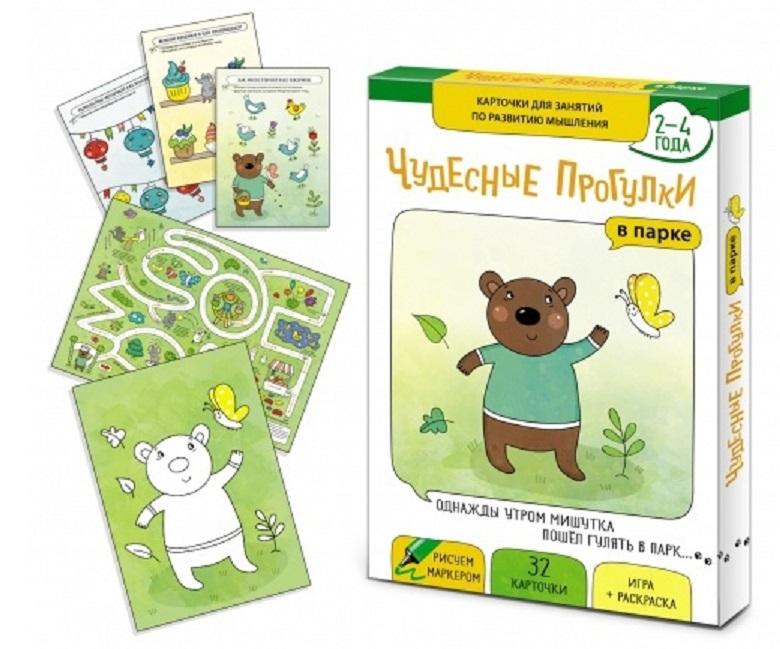 Маленький гений. Чудесные прогулки в парке - 32 карточки + раскраска.