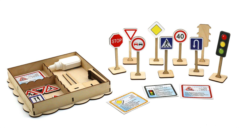 Набор дорожных знаков - Высота знаков:  8,5 - 10 см.