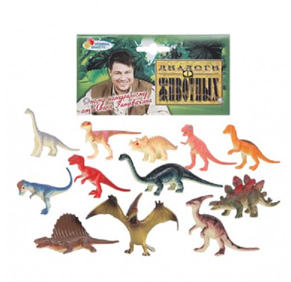 Играем вместе. Набор из 12-и динозавров арт.P9703 - 7-10 см