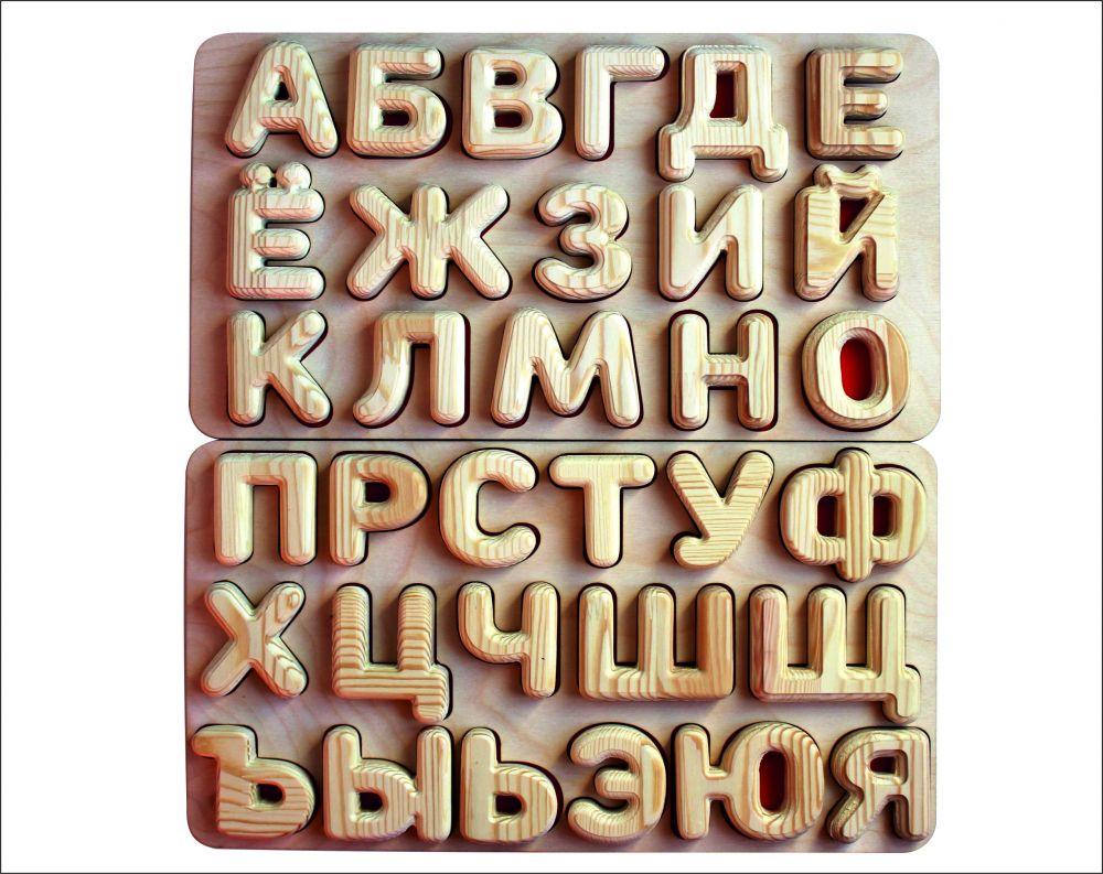 Рамки-вкладыши Алфавит - Материал: массив сосны, березовая фанера Размер планшета: 22 см*42 см Высота букв: 6 см - 7 см