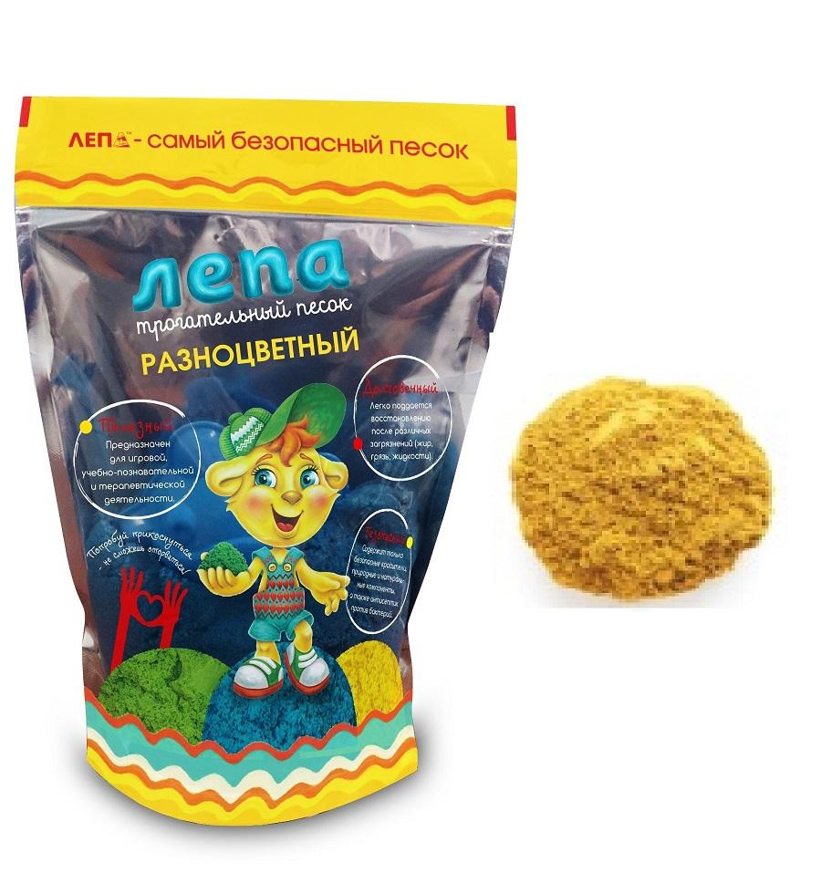Песок Лепа Желтый 0,5кг -