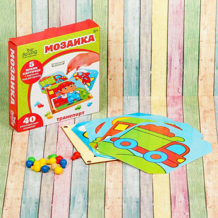 Игрушка-мозаика с шаблонами