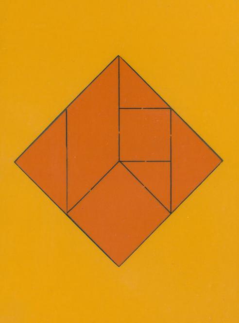 Головоломка Пифагора (Оксва) - Планшет головоломки содержит набор из 7геометрических форм.