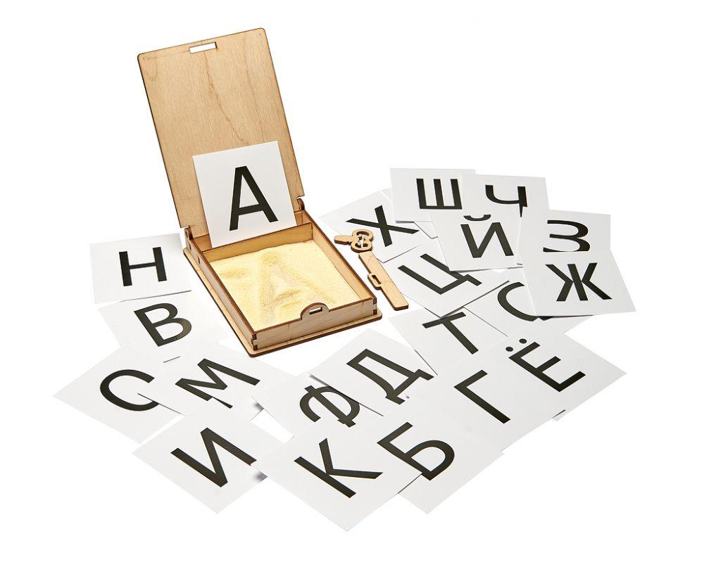 Коробочка для волшебного рисования - Игра для развития мелкой моторики и изучения букв русского алфавита