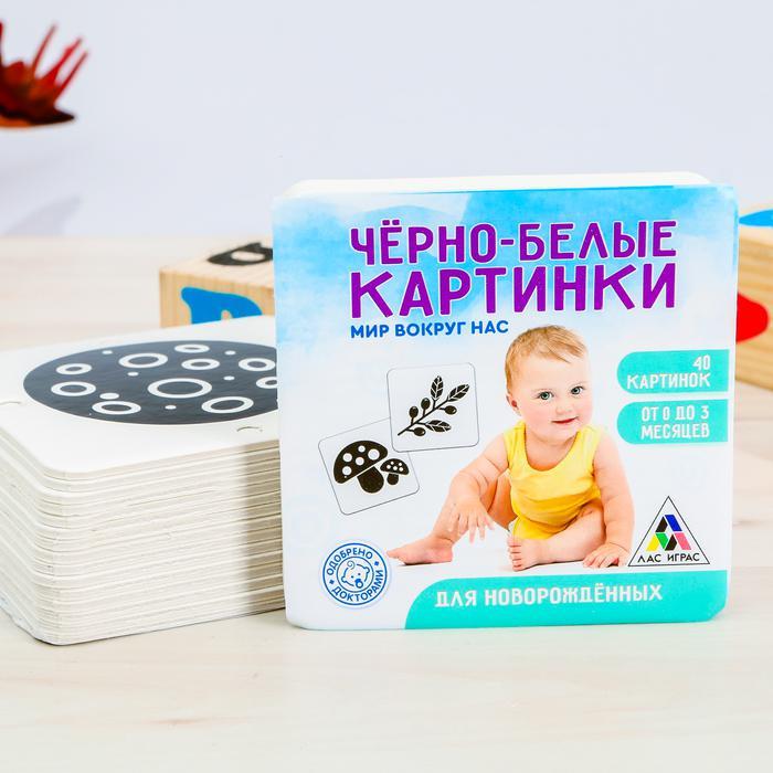 Карточки для новорожденных