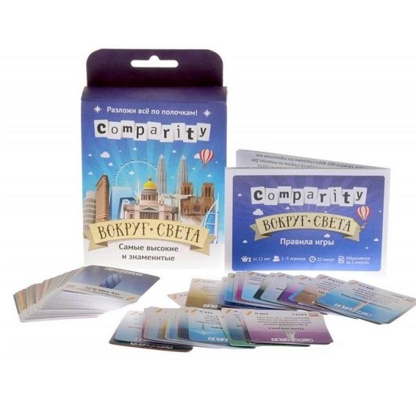 Настольная игра MAGELLAN MAG06814 Comparity Вокруг света - Перед вами настольная игра «Comparity Вокруг света», которая понравится детям от 12 лет и даже взрослым. На сотне карточек, входящих в состав набора, изображены достопримечательности со всего мира.