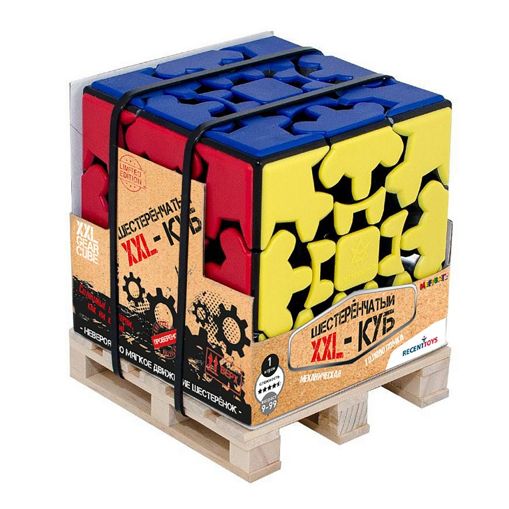 Головоломка MEFFERT'S M5888 Шестеренчатый XXL-Куб - Подарочная головоломка размером 12 см на деревянной мини-паллете.
