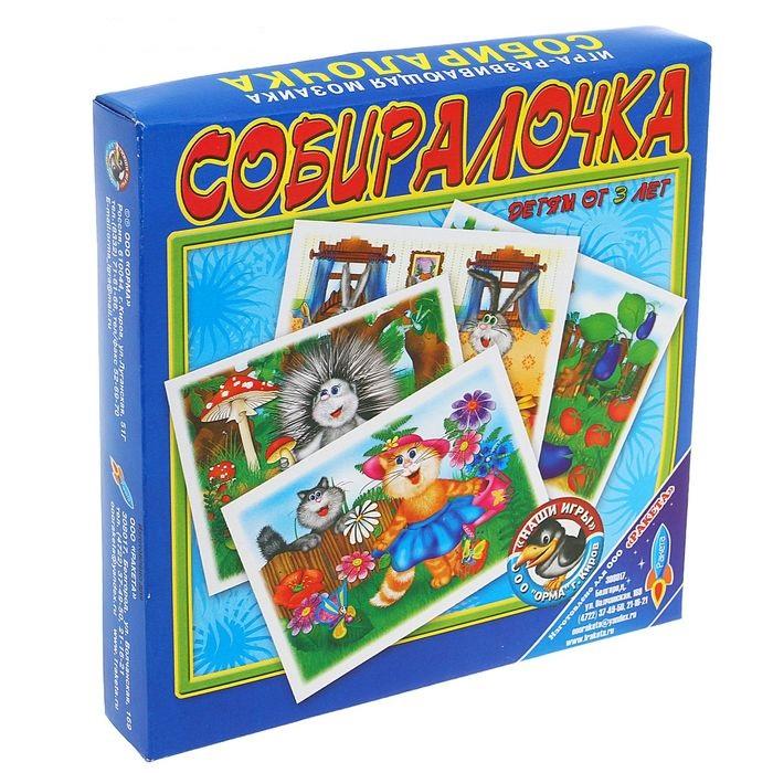 Настольная игра Собиралочка-1 (лес) - Она поможет малышам развить внимание, зрительное восприятие и пространственное мышление. В игре 4 картинки, каждая из которых рассечена на 12 частей различным способом. Предлагается несколько степеней сложности. Игра состоит из 4 разрезанных картинок