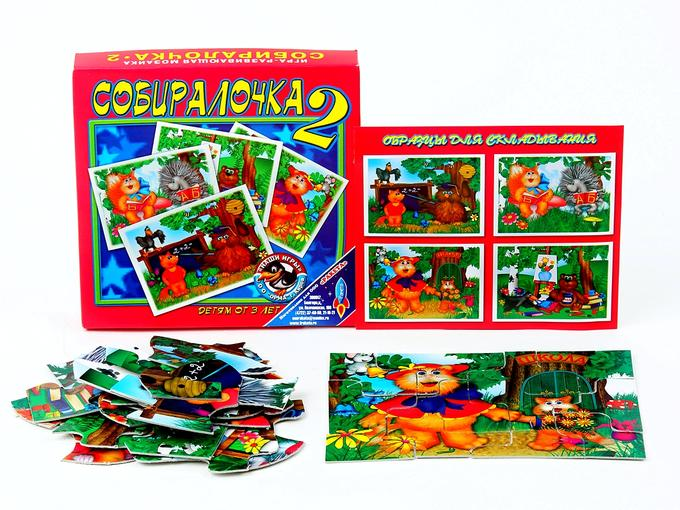 Настольная игра Собиралочка-2 (школа) - Она поможет малышам развить внимание, зрительное восприятие и пространственное мышление. В игре 4 картинки, каждая из которых рассечена на 12 частей различным способом. Предлагается несколько степеней сложности. Игра состоит из 4 разрезанных картинок