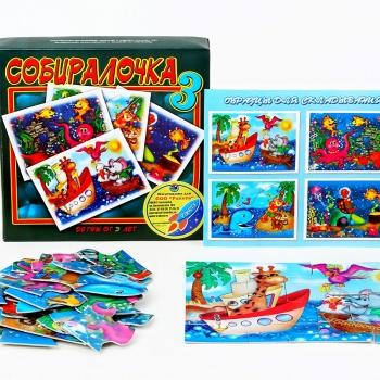 Настольная игра Собиралочка-3 (море) - Она поможет малышам развить внимание, зрительное восприятие и пространственное мышление. В игре 4 картинки, каждая из которых рассечена на 12 частей различным способом. Предлагается несколько степеней сложности. Игра состоит из 4 разрезанных картинок