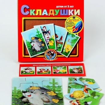 Настольная игра Складушки-2 - Игра поможет малышам развивать внимание, зрительное восприятие и пространственное мышление. Предлагается несколько степеней сложности. Выпуск 1 и 2. Игра состоит из 48 частей мозаики, при складывании которых получается 4 картинки.