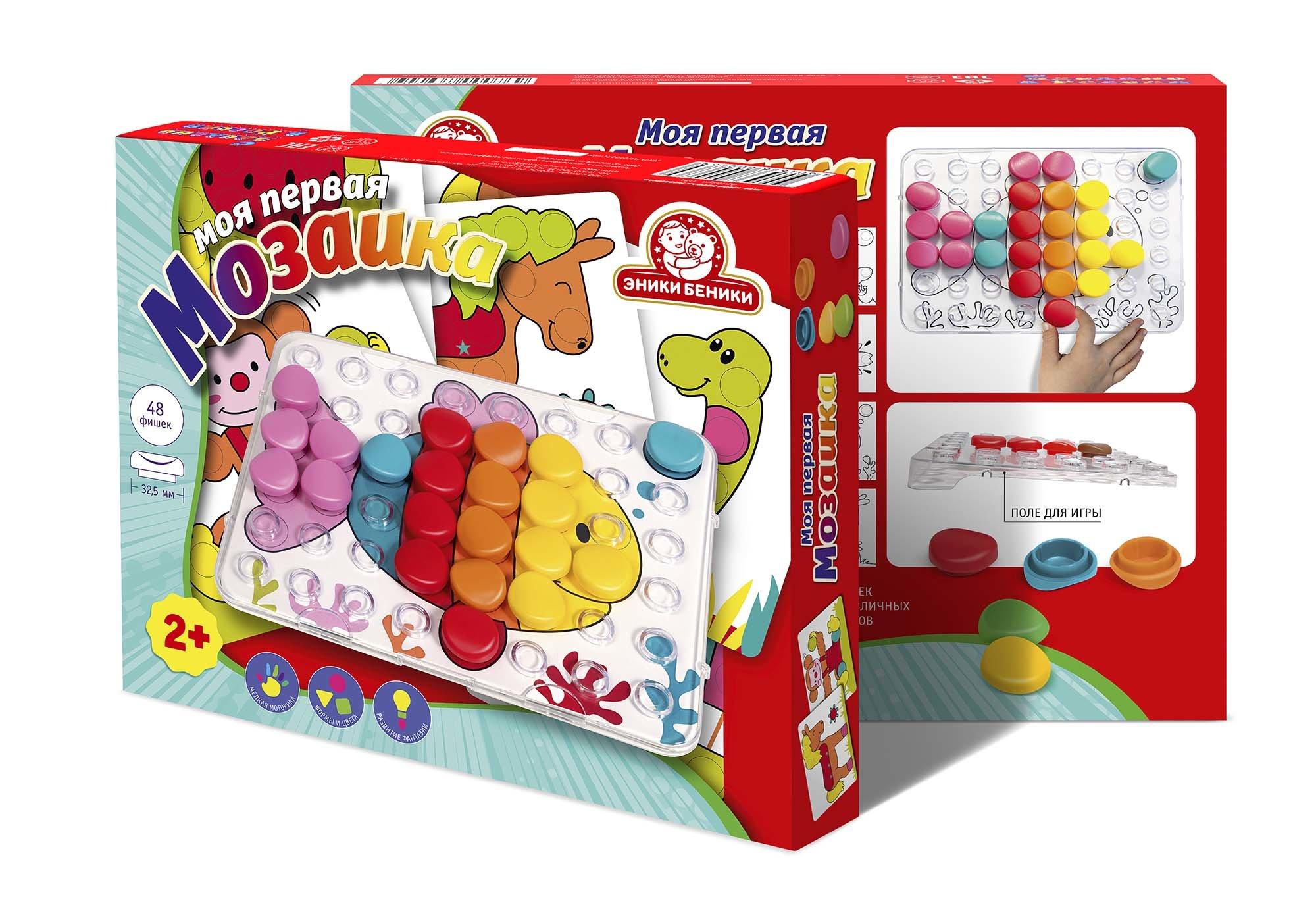 Моя первая мозаика - Состав: 48 фишек 8 различных цветов 8 двухсторонних цветных картинок игровое поле чемоданчик