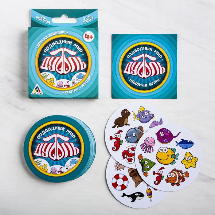 Настольная игра на внимание «Дуббль. Подводный мир», 20 карточек - «Дуббль» — захватывающая игра на скорость реакции и внимательность для детей и взрослых.
