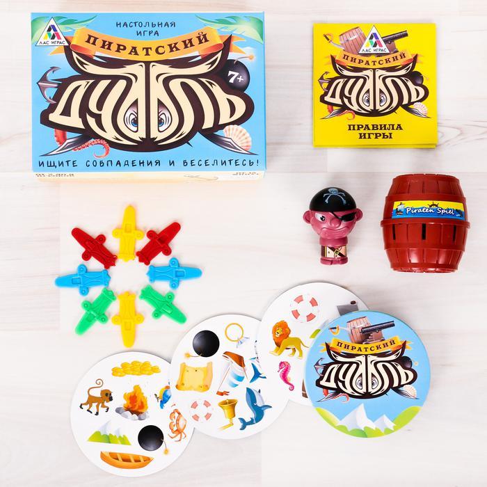 Настольная игра на внимание «Пиратский дуббль», 55 карточек - «Дуббль» — захватывающая игра на скорость реакции и внимательность для детей и взрослых.