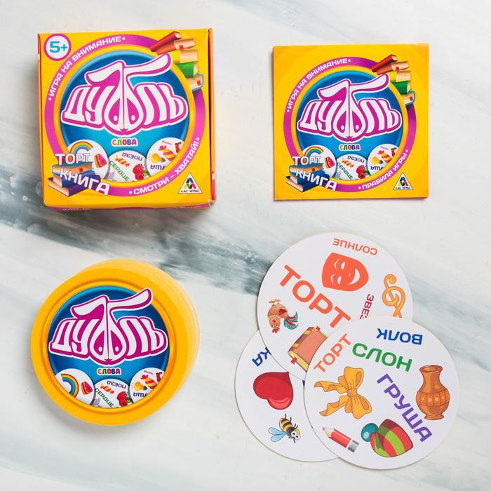 Настольная игра на внимание «Дуббль. Слова», 55 карточек - «Дуббль» — захватывающая игра на скорость реакции и внимательность для детей и взрослых.