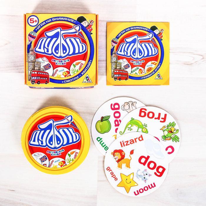 Настольная игра на внимание «Дуббль.  Английские слова», 55 карт - «Дуббль» — захватывающая игра на скорость реакции и внимательность для детей и взрослых.