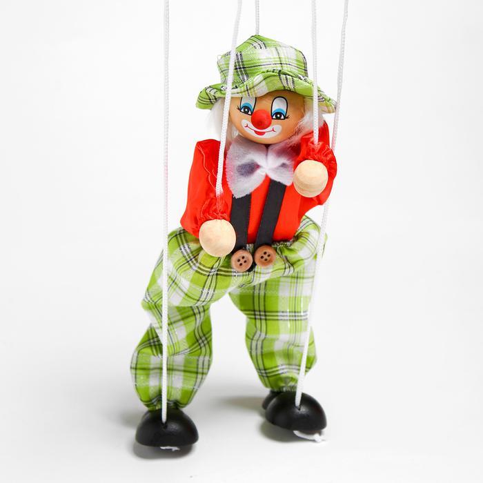 Дергунчик - марионетка на ниточках