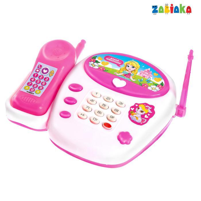 Телефон стационарный,