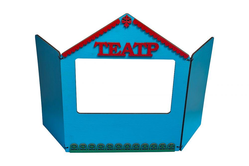 Ширма для кукольного театра - РВысота ширмы 50 см, ширина 80 см Материал: фанера, 6 мм