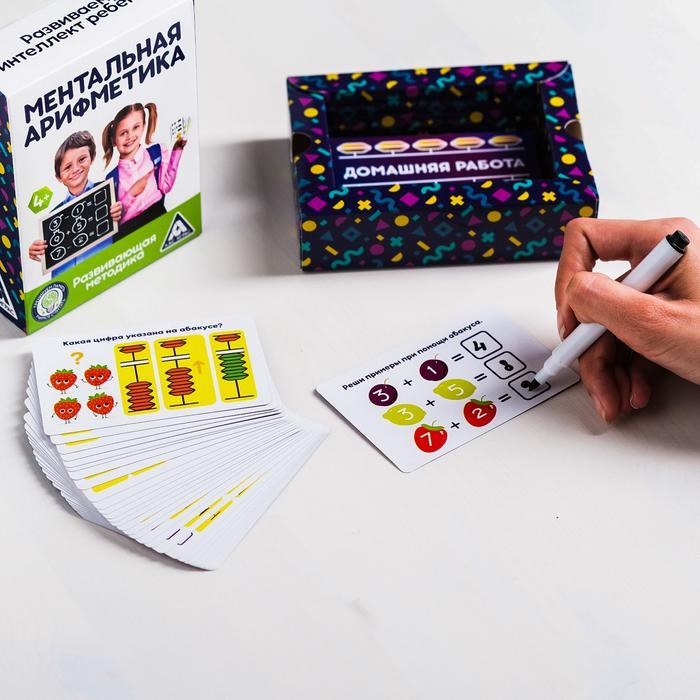 Игра развивающая для детей