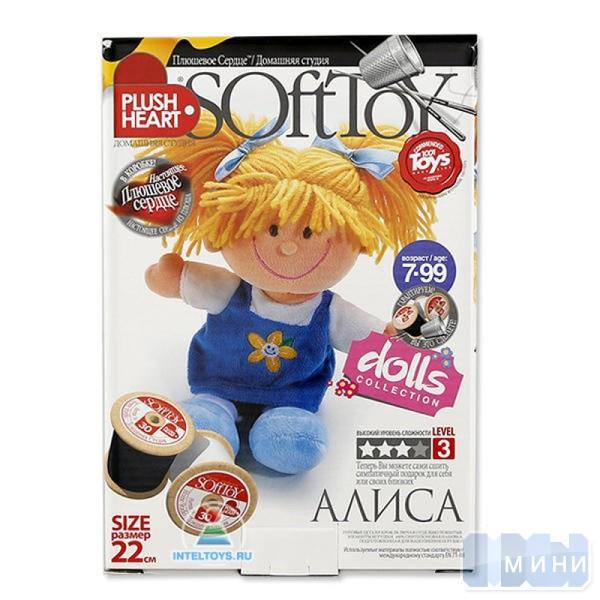 Плюш  Алиса - В комплект набора входит: пошитая голова игрушки, элементы туловища, синтепоновая набивка, мешочек с пластмассовыми гранулами и
