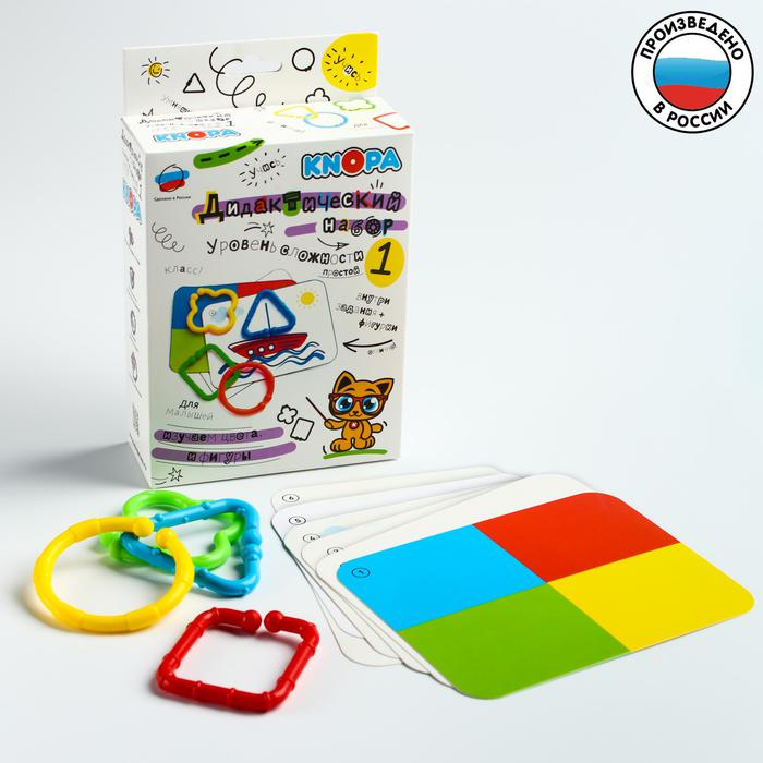 Развивающий Дидактический набор «Уровень 1 КНОПА» 4650276 - Дидактический набор 1 уровня сложности предназначен для детей от 1 года.