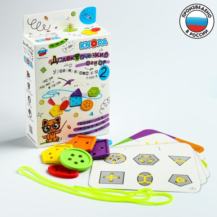 Развивающий Дидактический набор «Уровень 2 КНОПА» - Дидактический набор 2 уровня сложности предназначен для детей от 3 лет.