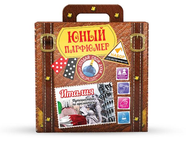 Юный парфюмер в чемоданчике