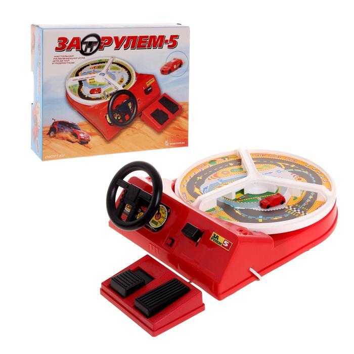 Настольная игра «За рулем-5» с педалями - Развивает внимательность, реакцию, координацию движения и способствует обучению вождению.