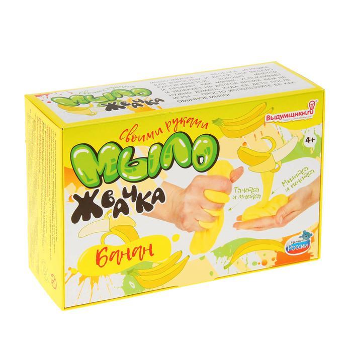 Набор для изготовления мыла-жвачки
