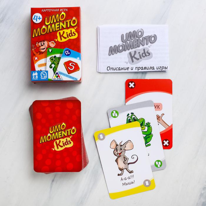 Настольная игра «UMOmomento. Kids», 70 карт - Весёлая игра на внимание на основе всемирно известного UNO!