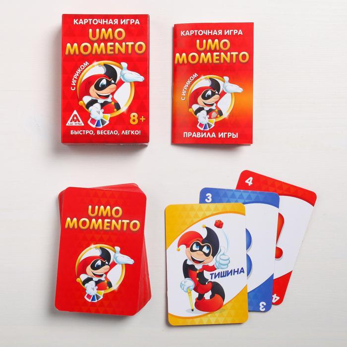 Настольная игра «UMOmomento. Быстро, весело, легко!», 70 карт - Весёлая игра на внимание на основе всемирно известного UNO!