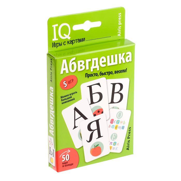 Набор карточек «Абвгдешка»  Емельянова Е.Н. Соболева А.Е. - 50 карт и 5 игр в одной коробке! Размеры:15×2×9см