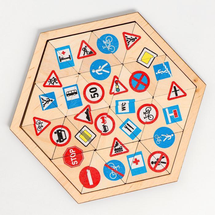 Пазл деревянный «Дорожные знаки» - Размер 19 см × 22 см × 0,5 см