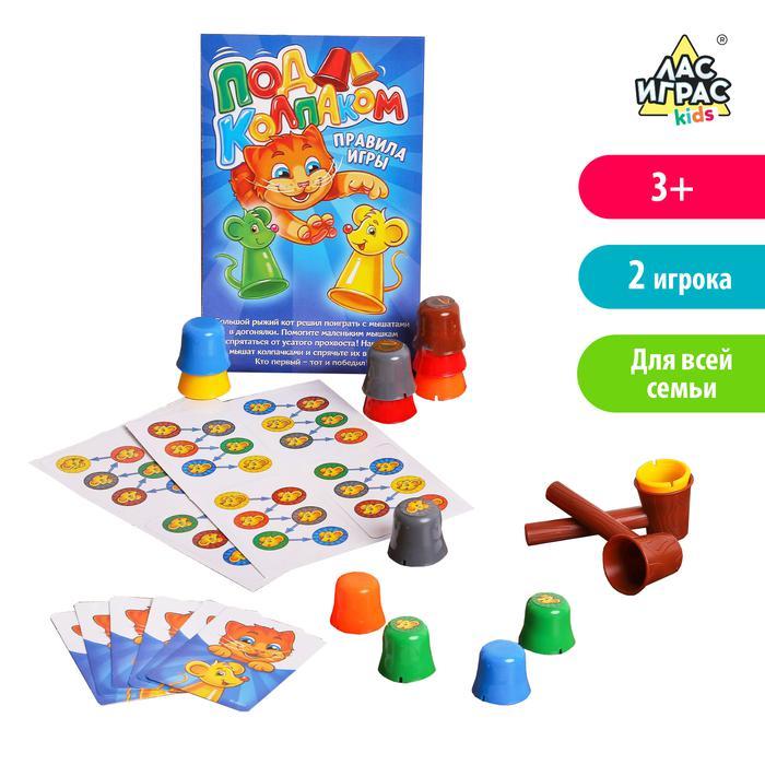 Настольная игра на реакцию «Под колпаком» - Помогите мышатам спрятаться от усатого прохвоста! Переворачивайте карточки и собирайте разноцветные  колпачки с мышками в правильном порядке! На старт! Внимание! Марш!