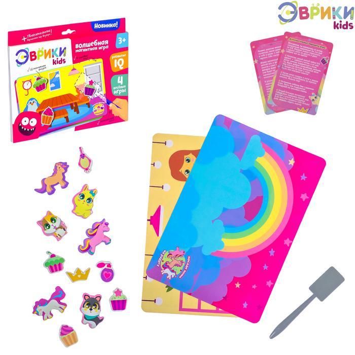 Волшебная магнитная игра «Для девочек» - Это набор для самых маленьких, с помощью которого дети познакомятся с элементарными законами физики и узнают, как действуют магниты.