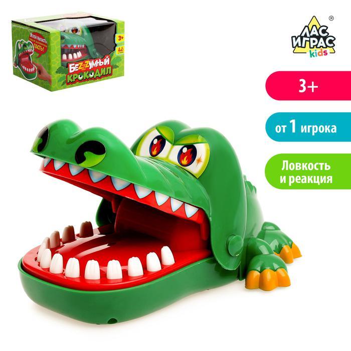 Настольная игра на реакцию «Безумный крокодил» - «Безумный крокодил» — увлекательная игра на реакцию и везение. Подойдёт для большой и маленькой компании всех возрастов.