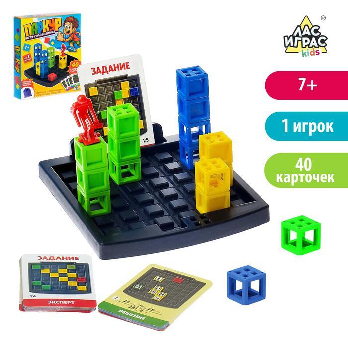 Настольная игра-головоломка с карточками «Паркур» - Цель данной головоломки – помочь паркурщику добраться от стартовой точки до красного кубика.