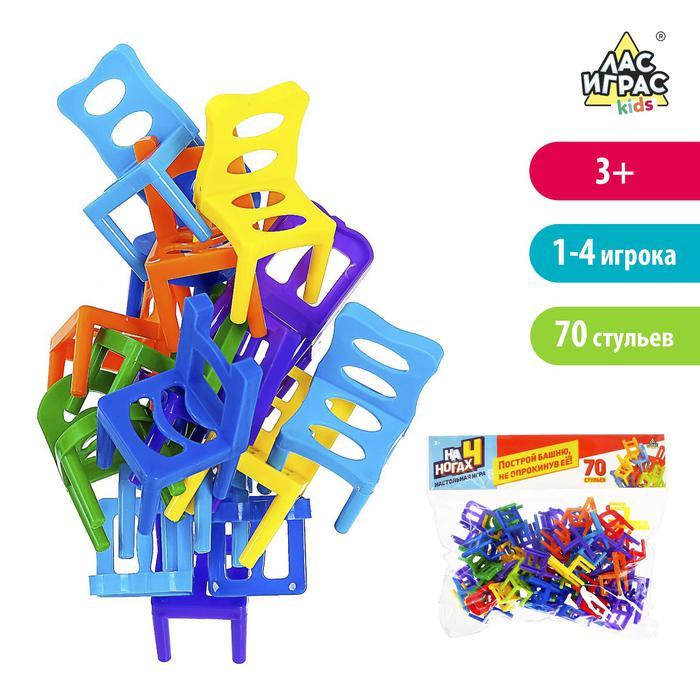 Настольная игра «На 4 ногах» - большая версия, 70 стульев, 8 цветов