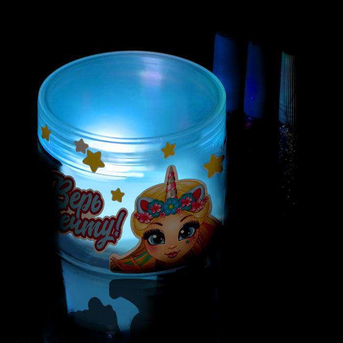 Набор для опытов, Создай свой светильник «Звездное сияние», един - Создайте уникальный светильник! Наклейте на баночку стикер, украсьте блёстками, установите свечу — готово!