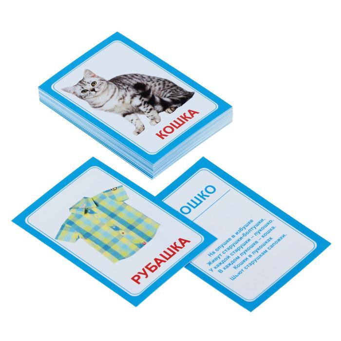 Логопедические карточки «Логопедка «Ш» - Размер карточки 7 см × 10 см