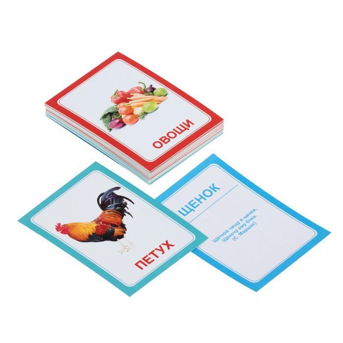 Логопедические карточки «Логопедка «Щ+Х» - Размер карточки 7 см × 10 см