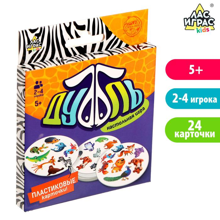 Настольная игра «Дуббль» - 24 пластиковые карточки