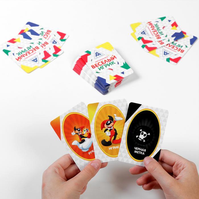 Настольная игра «UMOmomento. Веселый игрик», 60 карт - В комплекте: 60 карт; правила игры.
