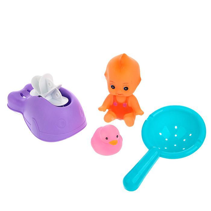 Набор игрушек для купания «Пупс с игрушками», 4 предмета -