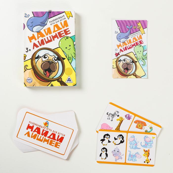 Развивающая игра для детей «Найди лишнее», 30 карт - Перед вами набор, который позволит улучшить навыки логического мышления и внимание малыша, повысить его сообразительность. Также ребёнок научится группировать предметы по общему признаку. И всё это в лёгкой игровой форме!